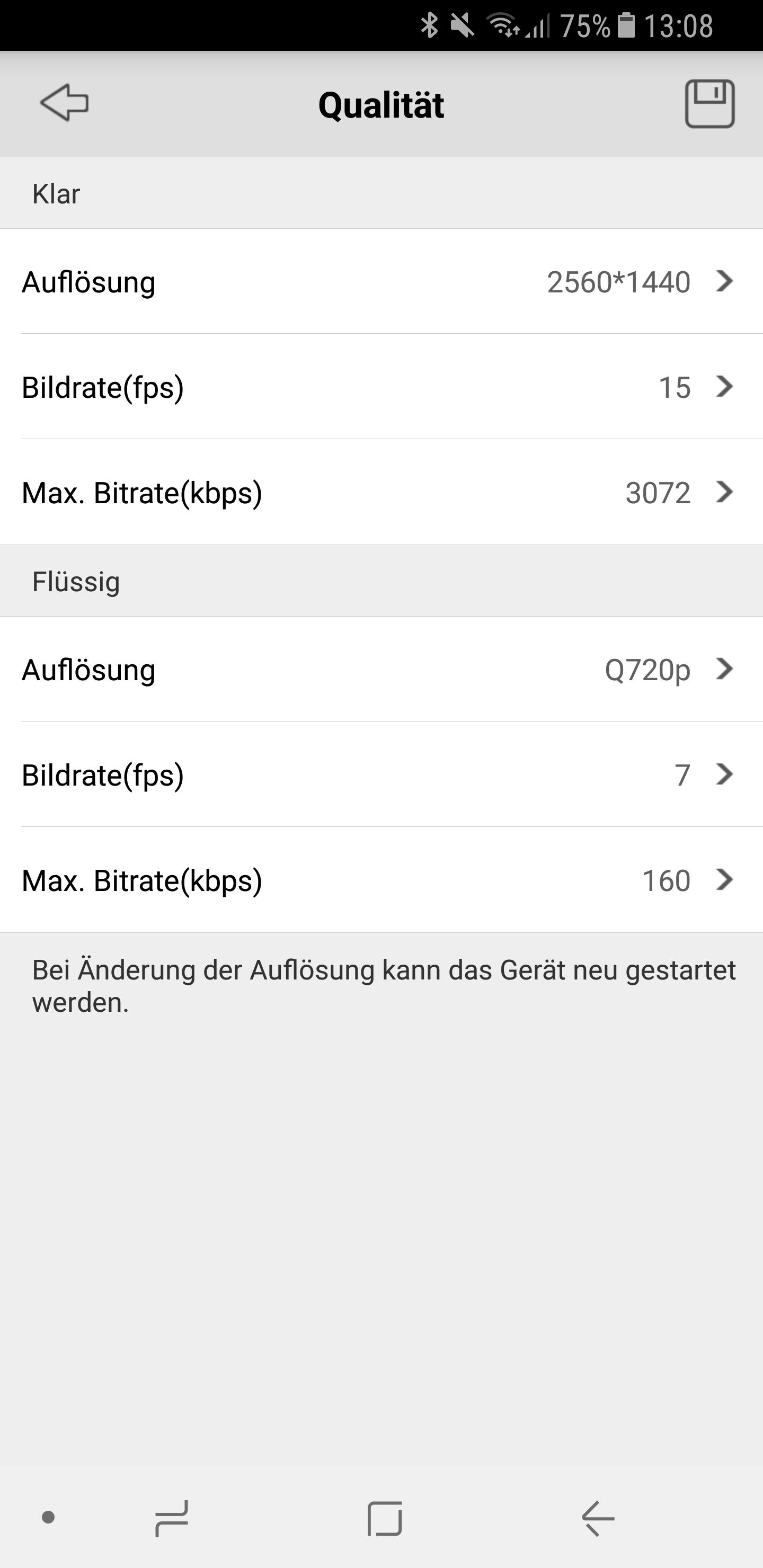Reolink C1 Pro Screenshot 10
