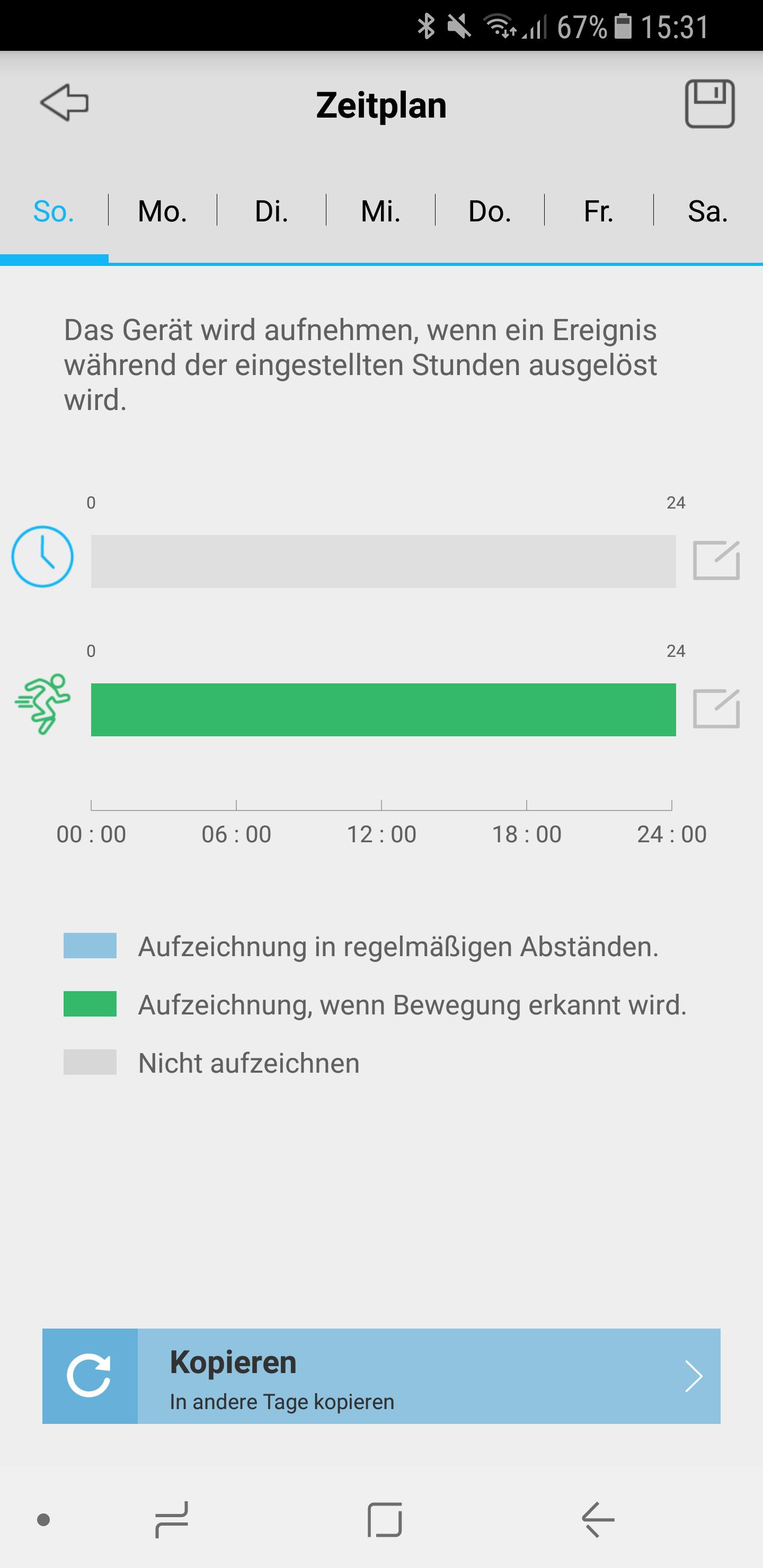 Reolink C1 Pro Screenshot 18