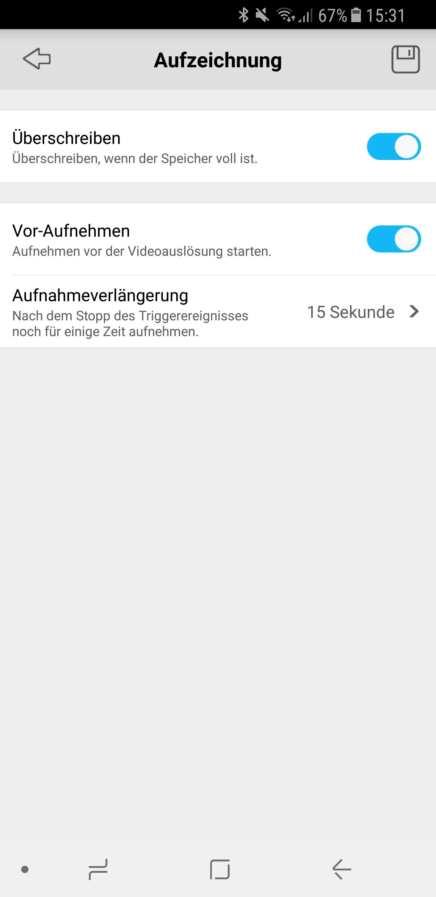 Reolink C1 Pro Screenshot 19