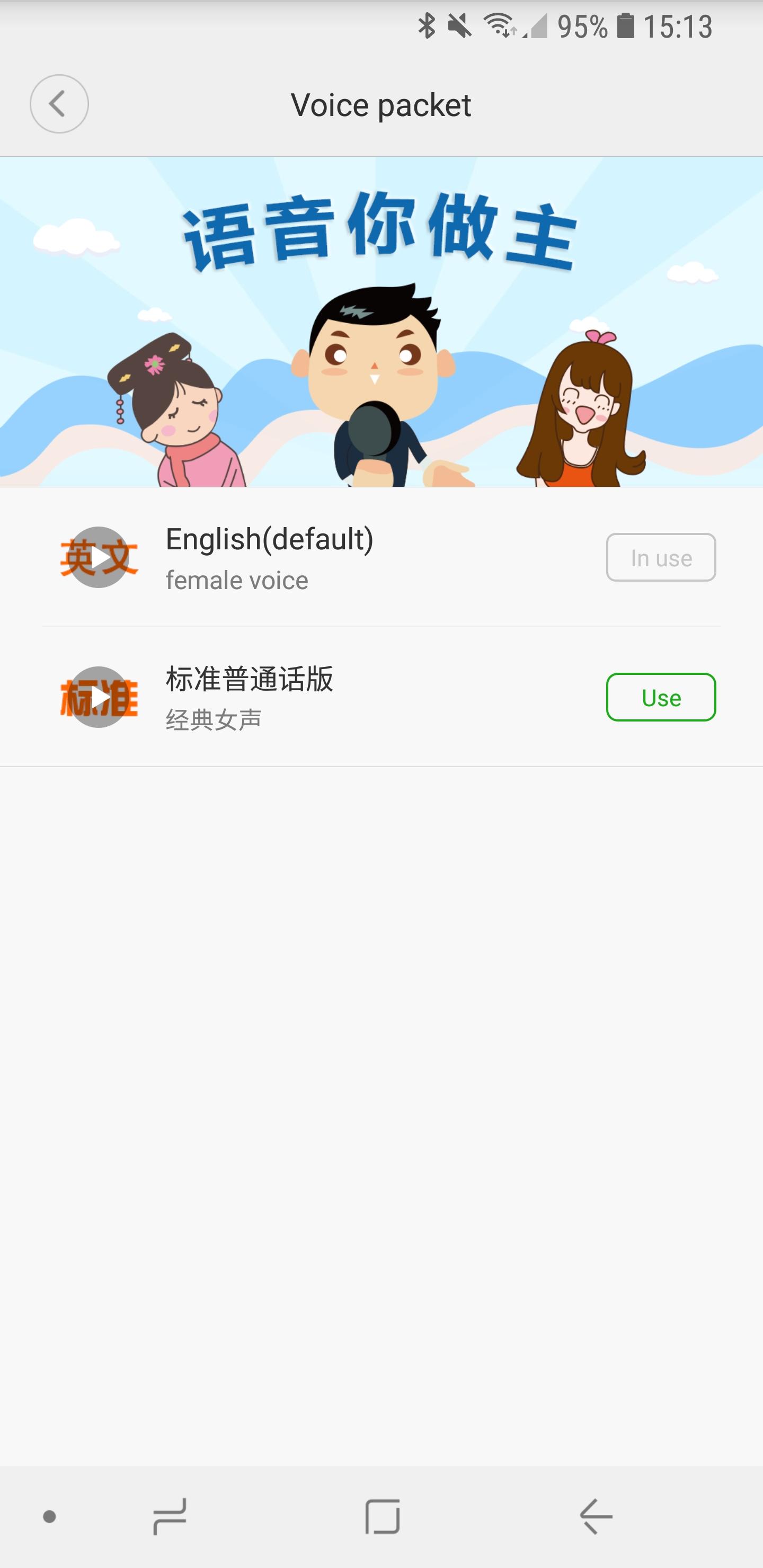 Xiaomi roborock Xiaowa App Details 06