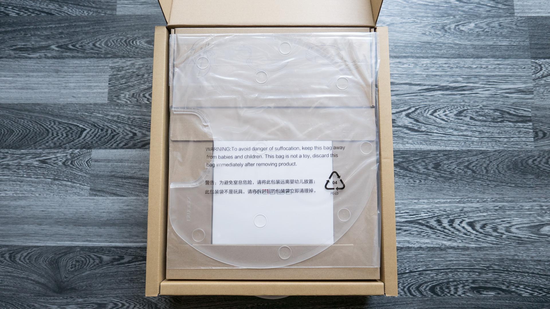 Xiaomi roborock Xiaowa Unboxing 14