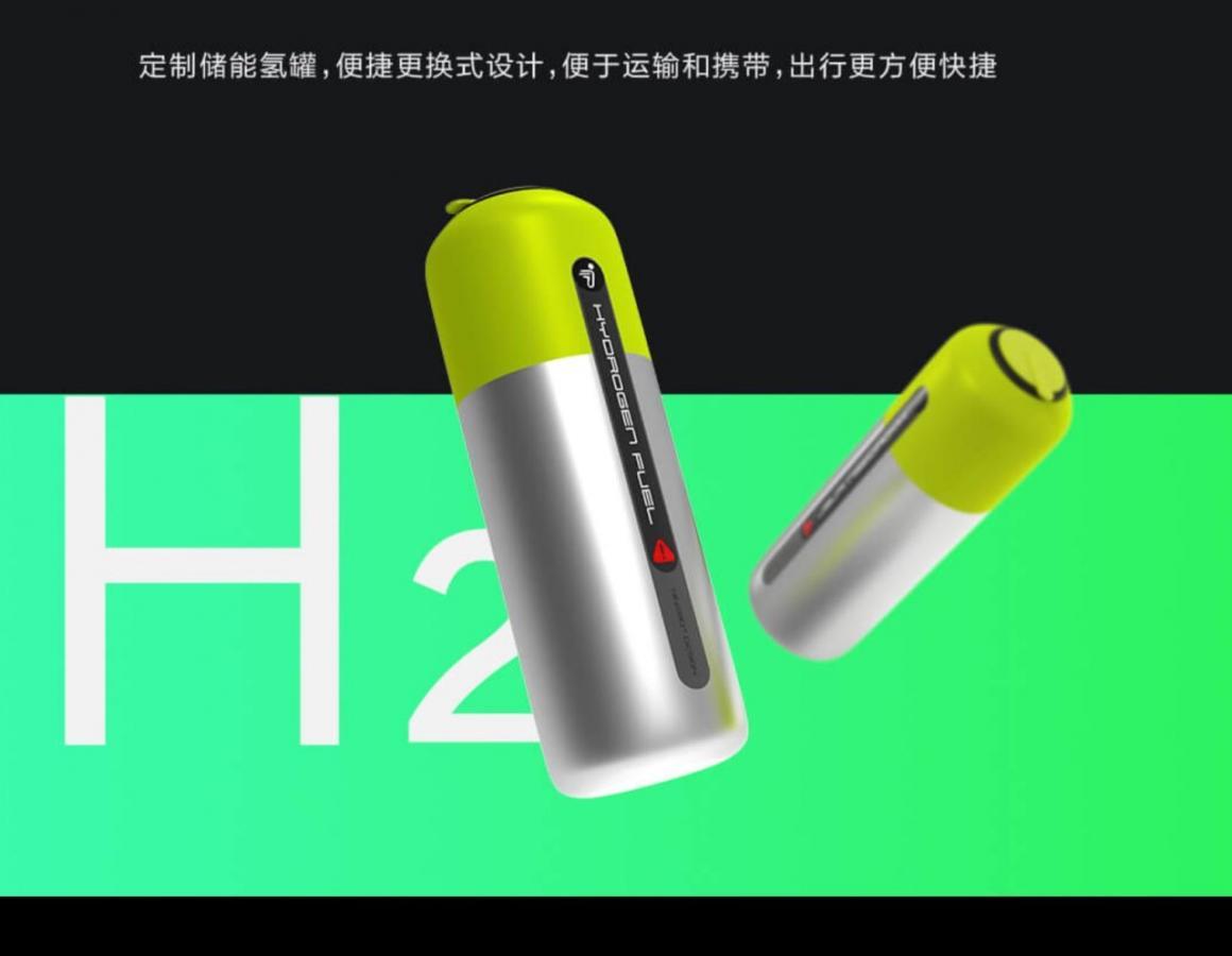 Segway-APEX-H2-Hydrogen