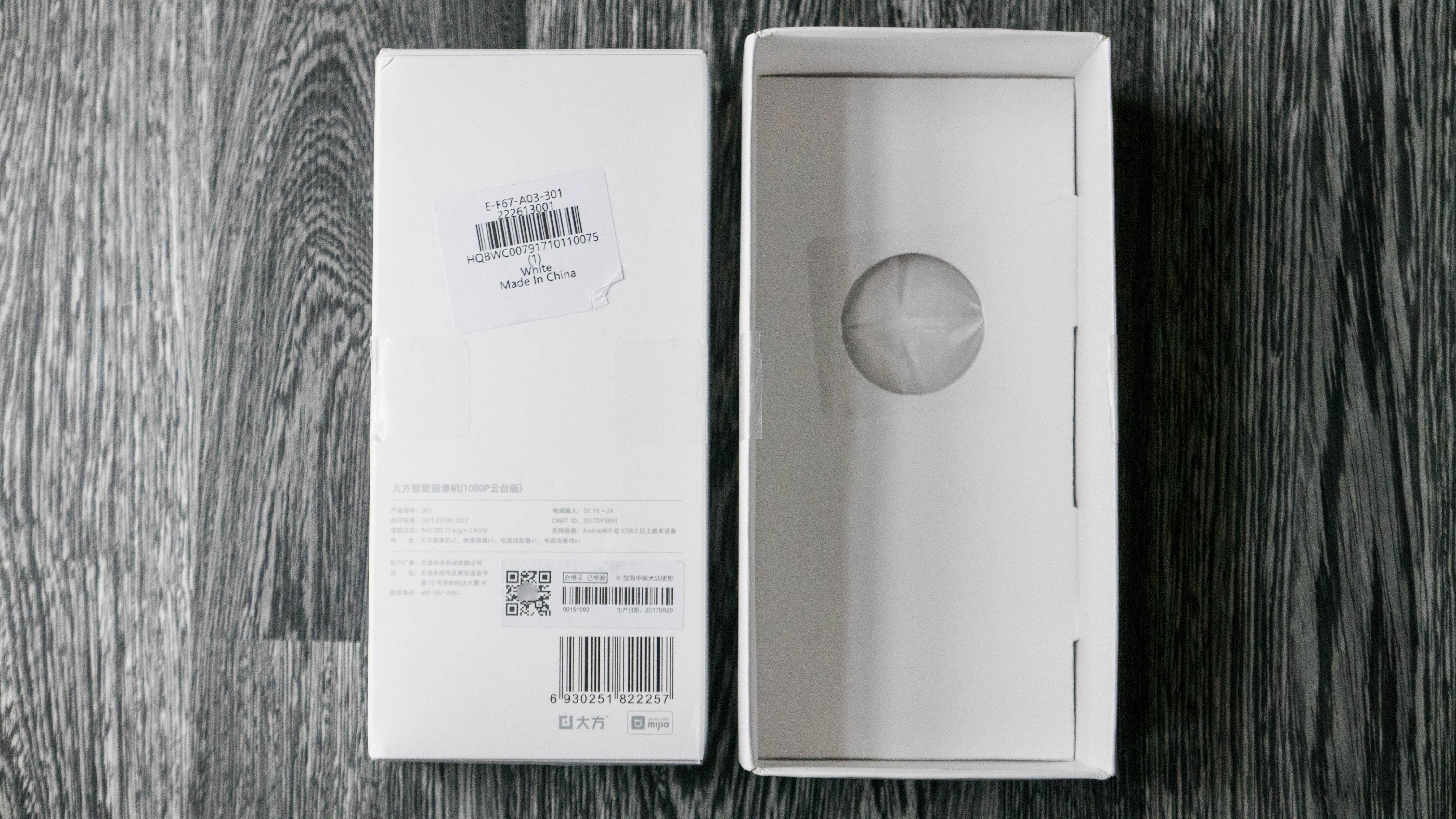 Xiaomi Dafang 1080p Camera 4