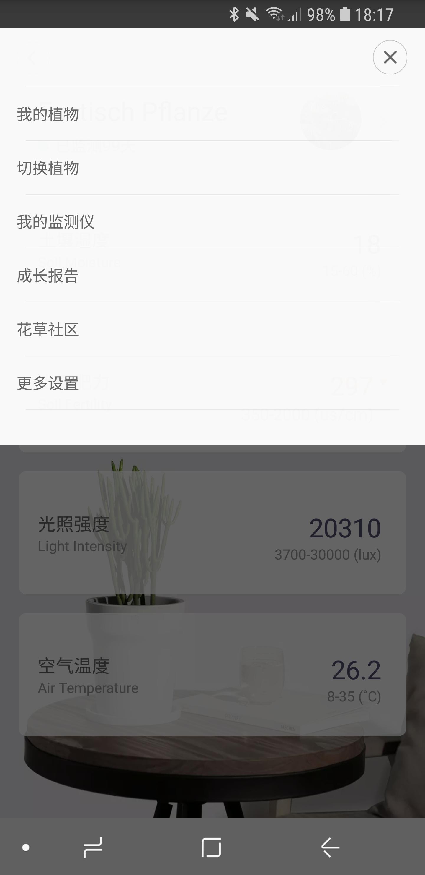 Mi Home Flower Care Feuchtigkeitssensor App 03