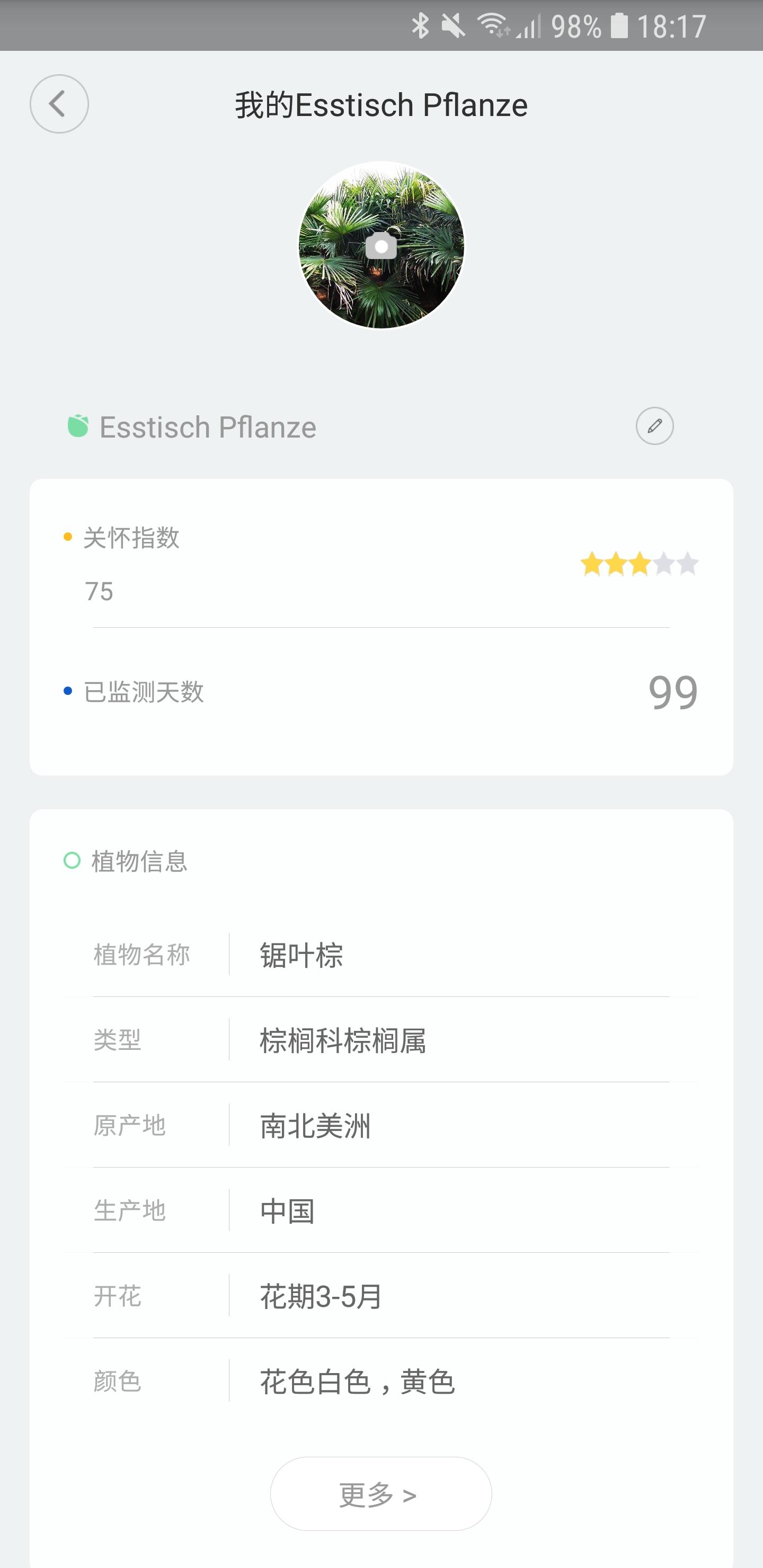 Mi Home Flower Care Feuchtigkeitssensor App 04
