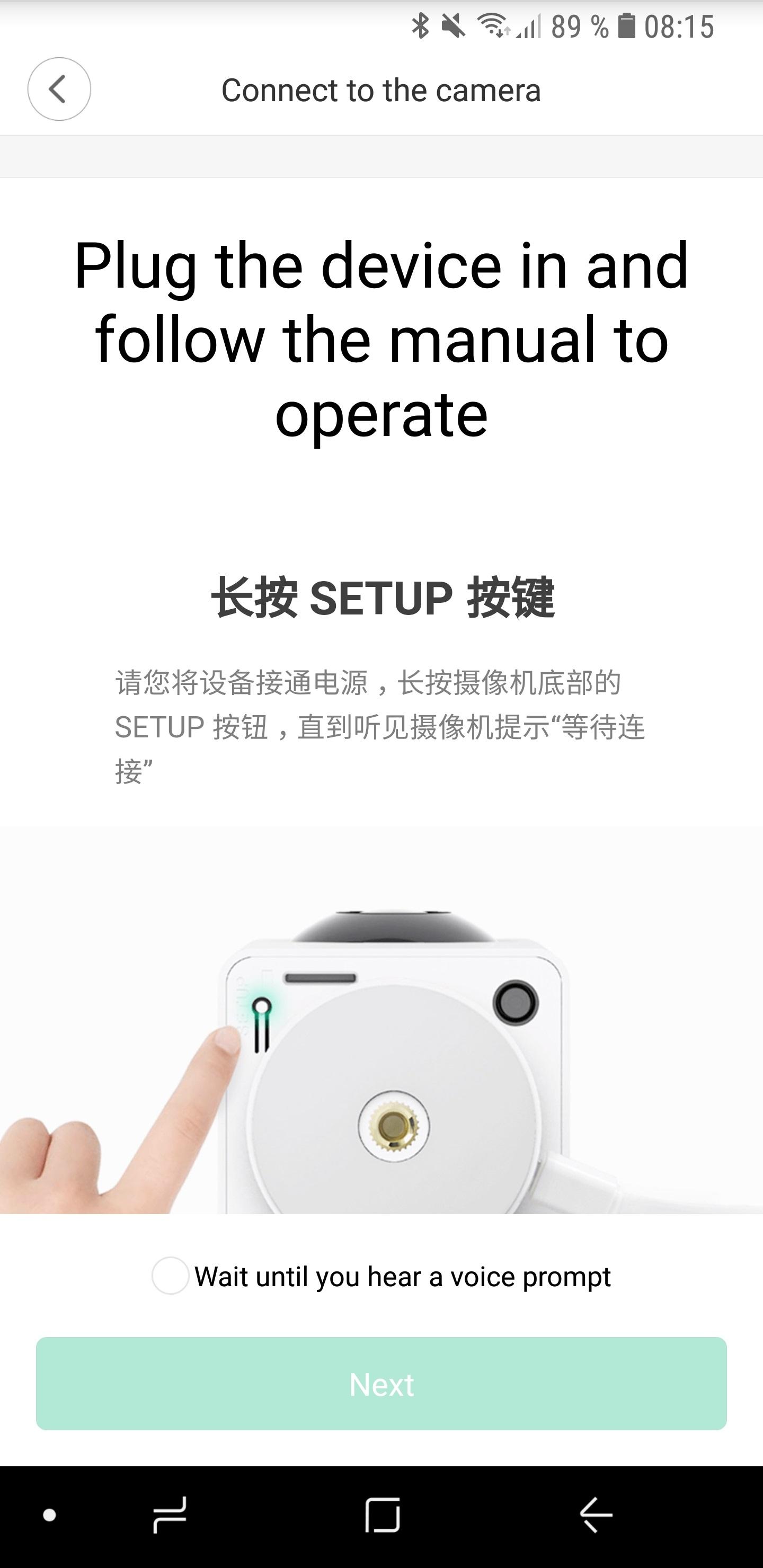 Xiaomi Mi Home Geräte einrichten Screenshots 3