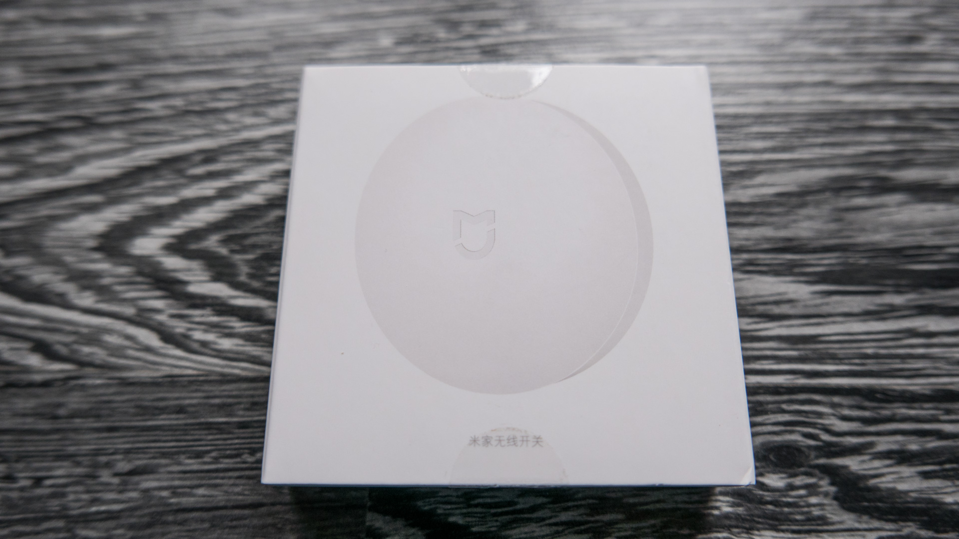 Xiaomi Mi Home Wireless Switch 01