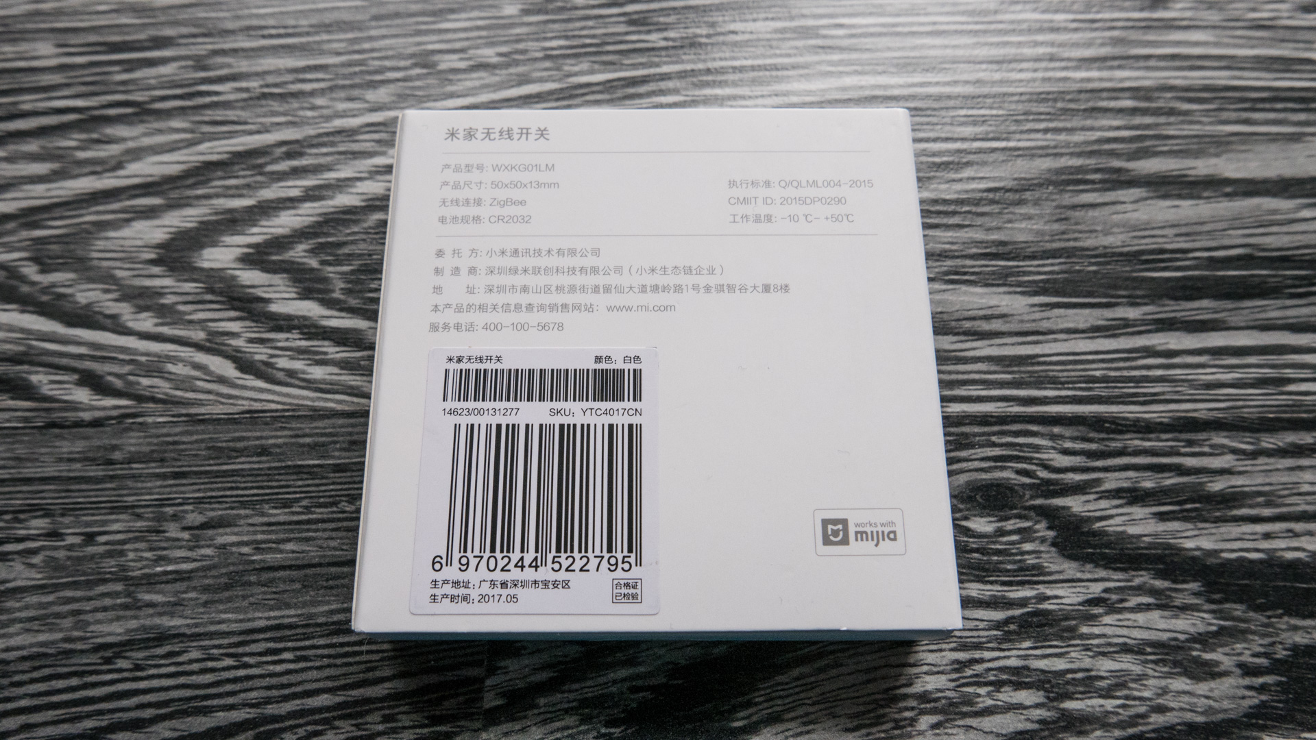 Xiaomi Mi Home Wireless Switch 02