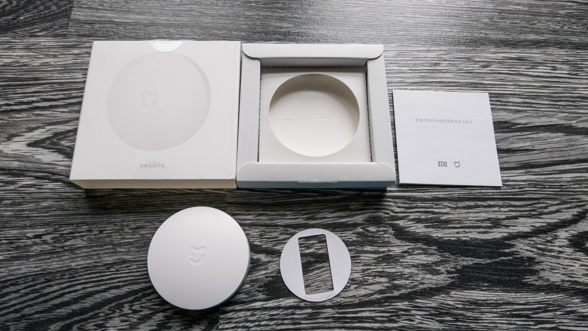 Xiaomi Mi Home Wireless Switch 04