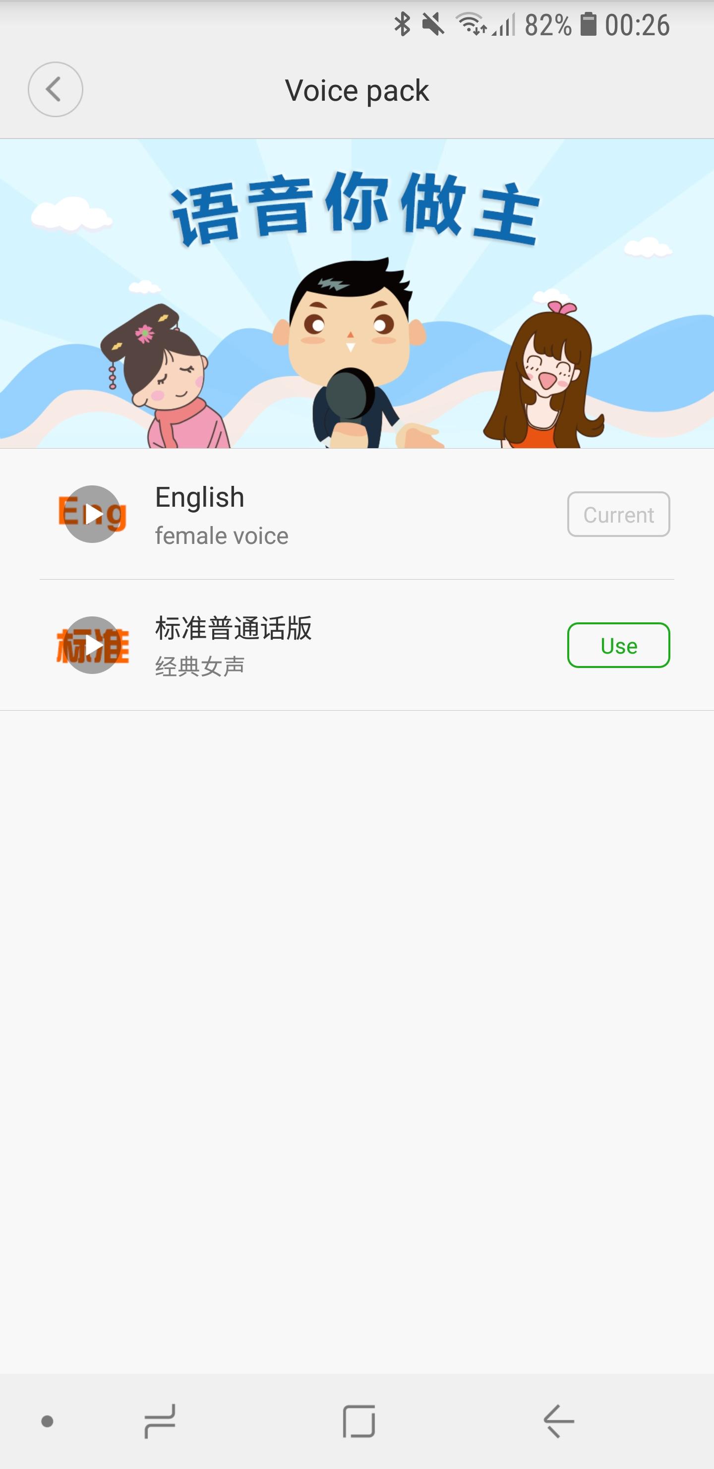 Xiaomi Mi Robot 2 App 9