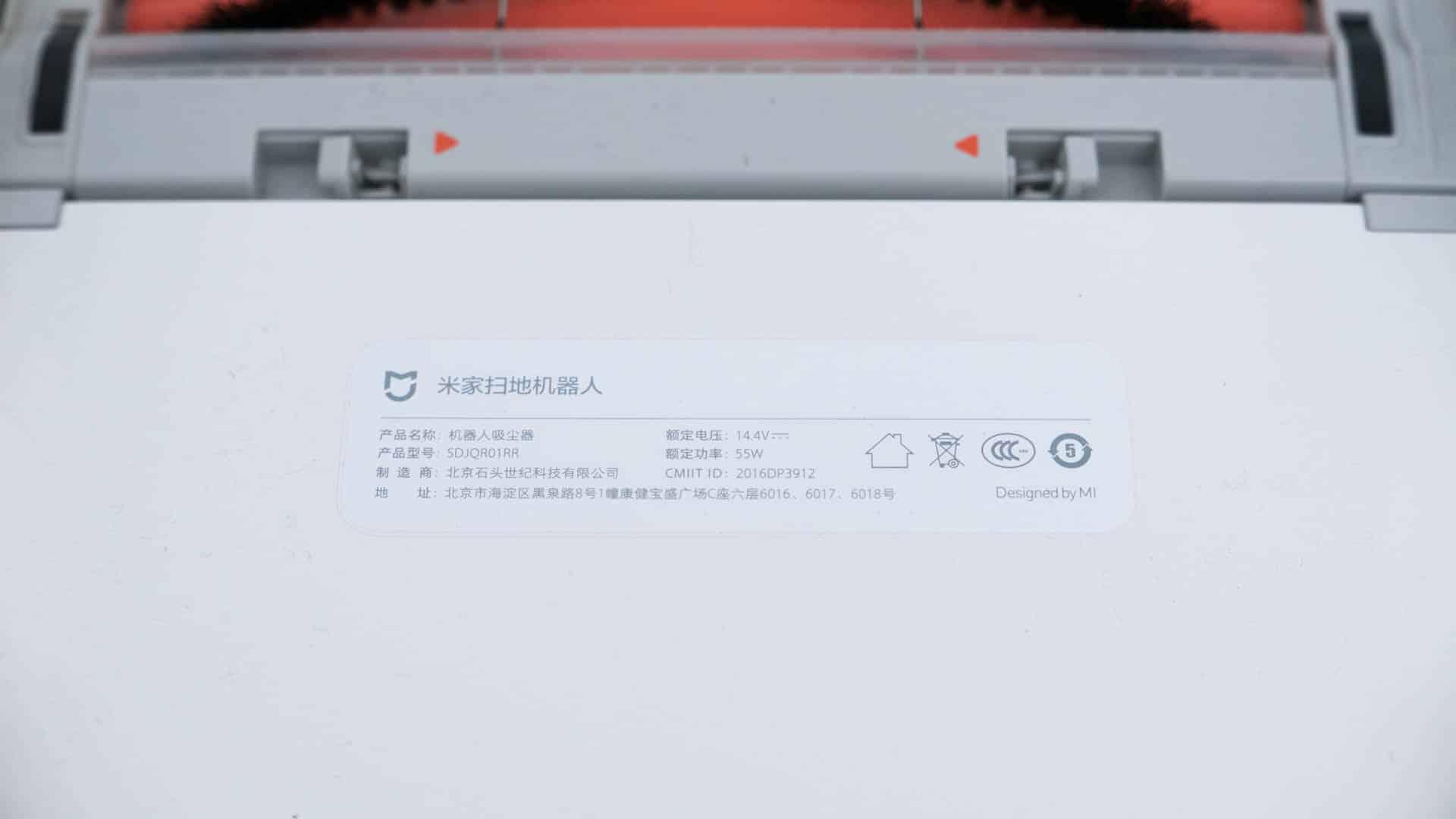 Xiaomi-Mi-Staubsauger-Roboter-im-Test-Etikett