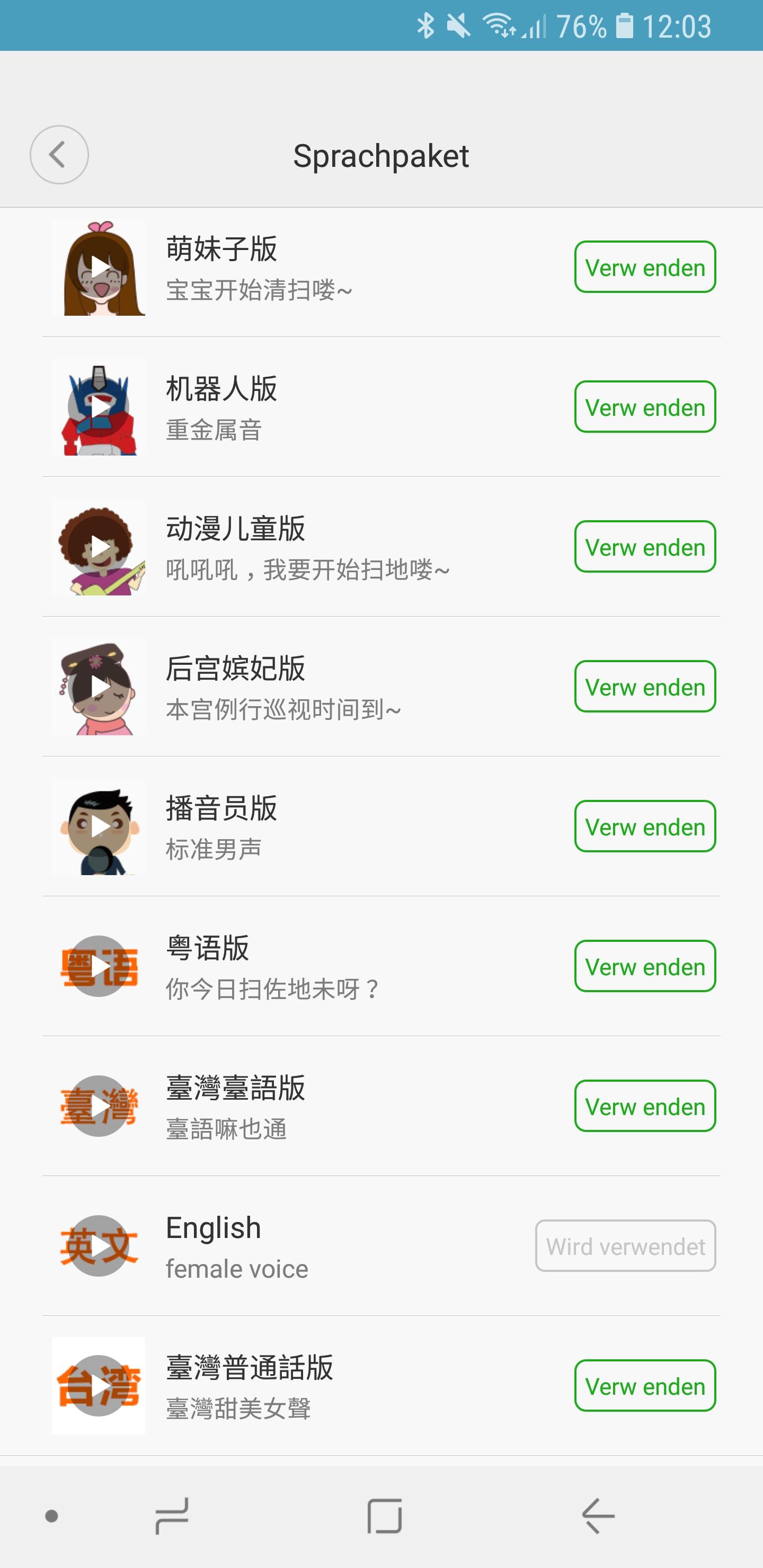 Xiaomi-roborock-S55-App-Details-4