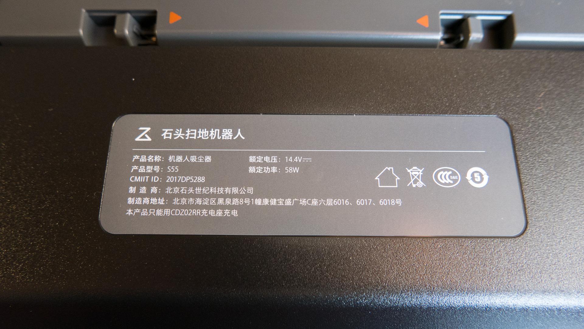 Xiaomi-roborock-S55-Details-12
