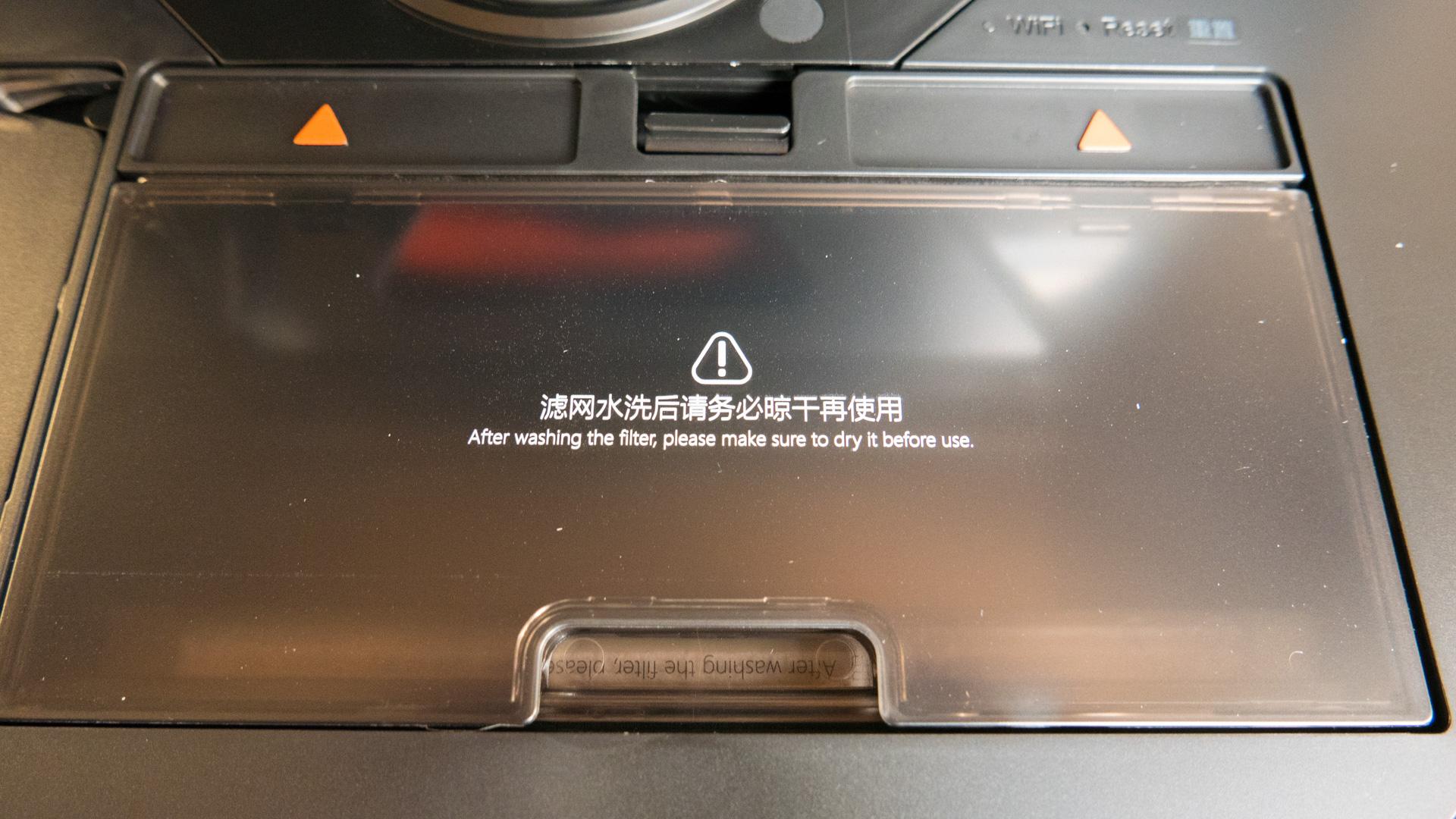 Xiaomi-roborock-S55-Details-34