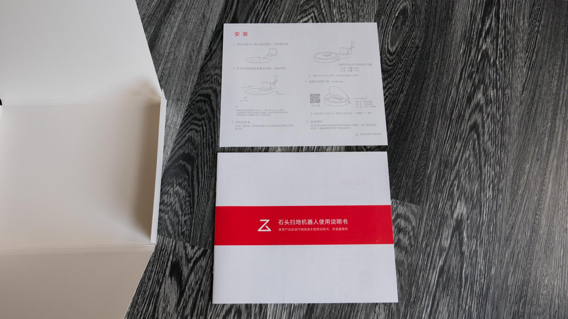 Xiaomi-roborock-S55-Zubehör-3