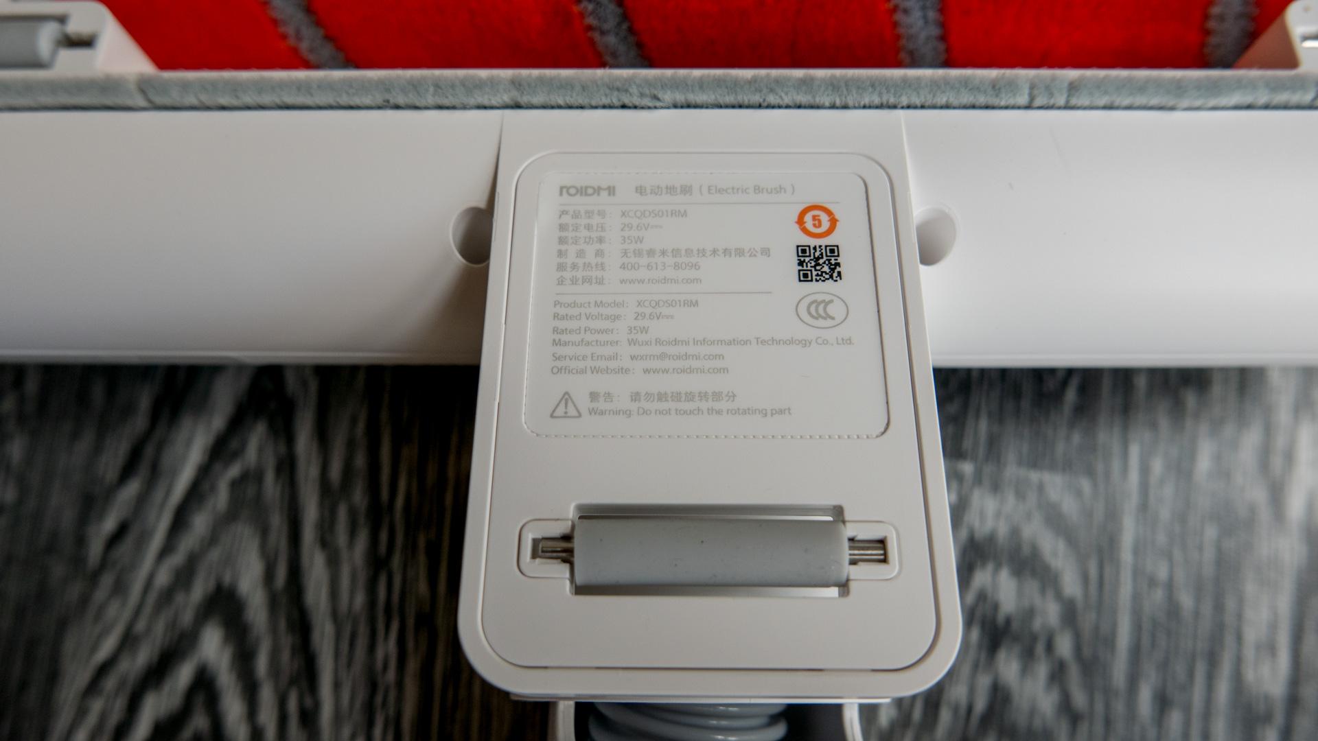 Xiaomi Roidmi Bürsten und Aufsätze 14