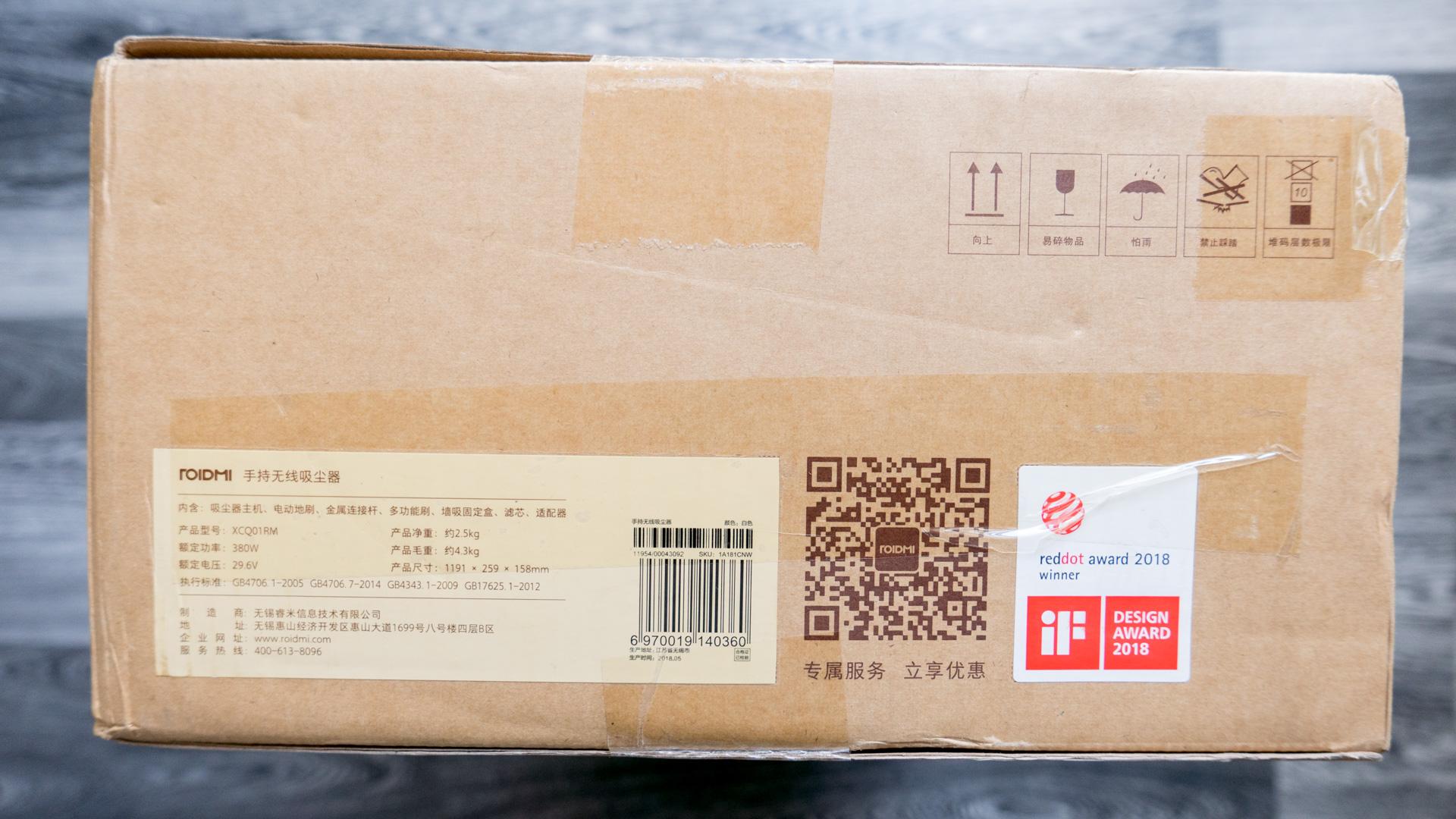 Xiaomi Roidmi Unboxing 03