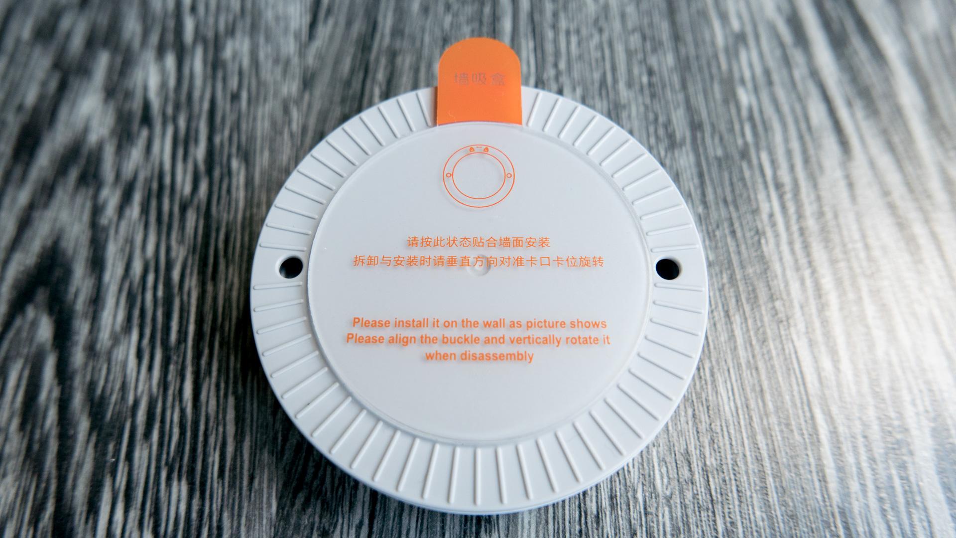 Xiaomi Roidmi Wandhalterung 03