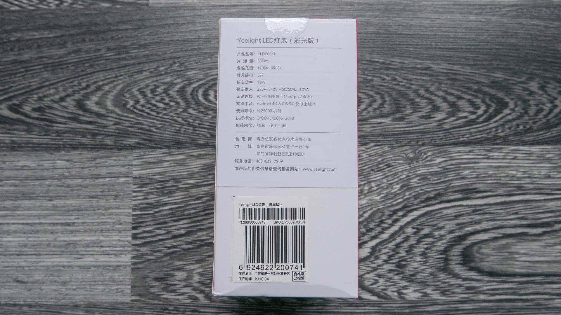 Xiaomi Yeelight Color Bulb Verpackung 03