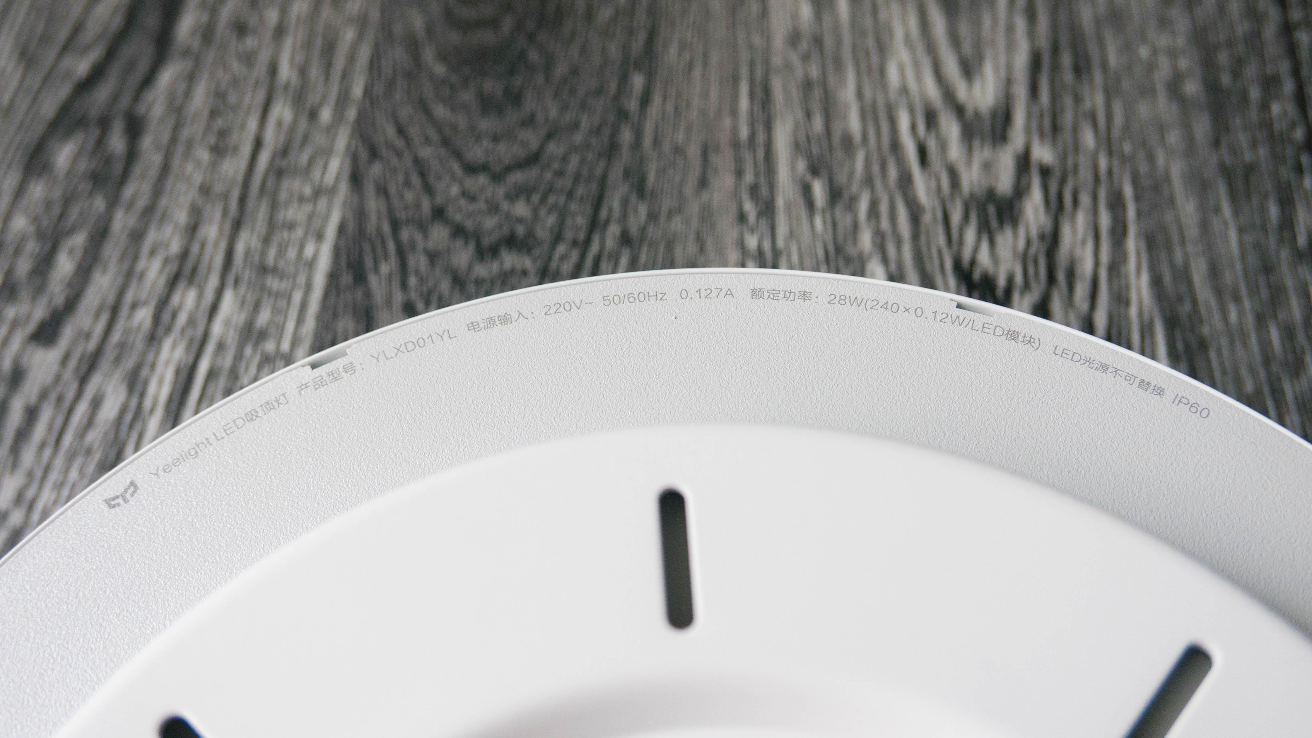 Xiaomi Yeelight LED Ceiling Light 11