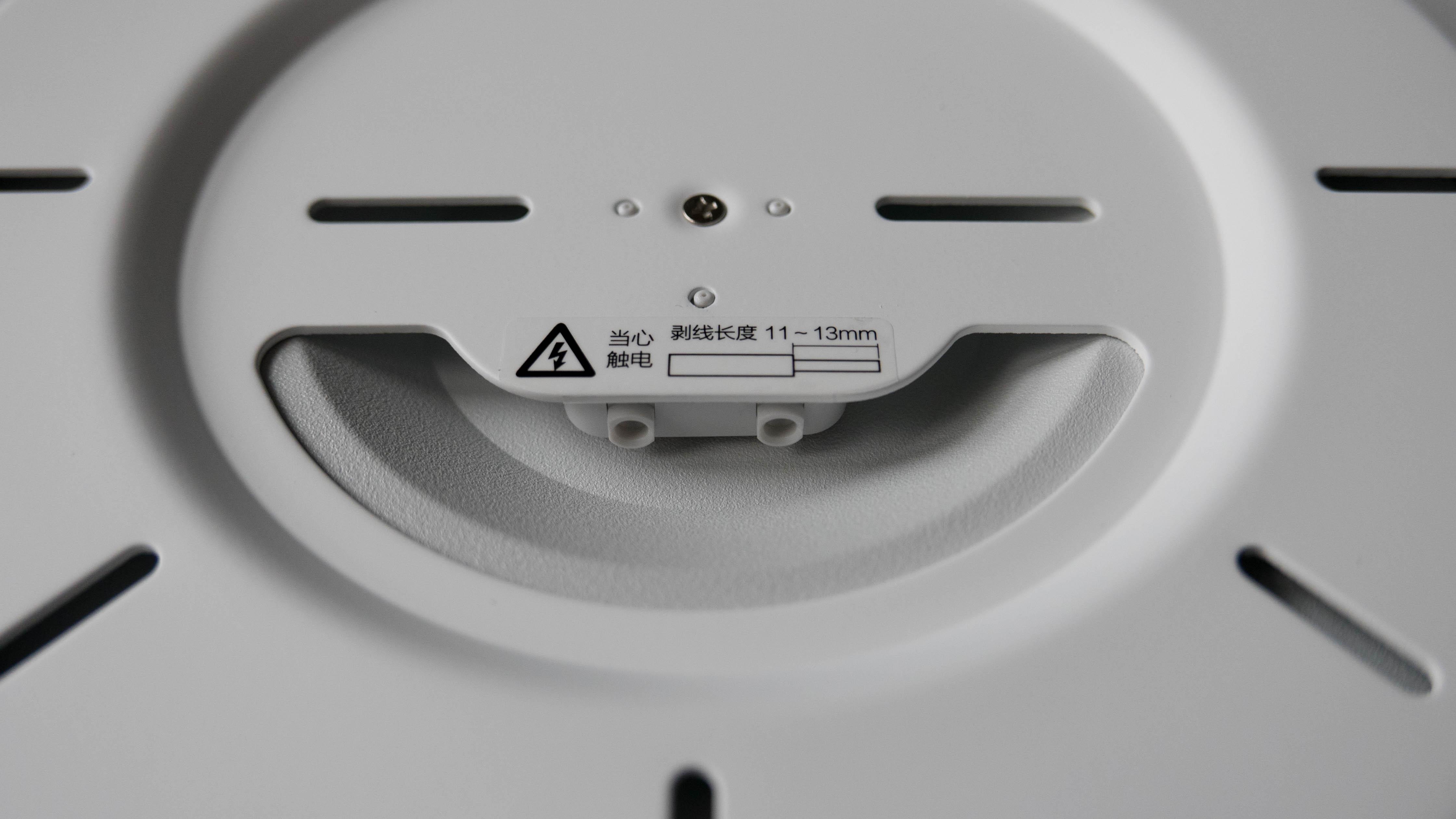 Xiaomi Yeelight LED Ceiling Light 9