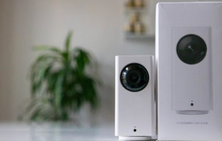 Die Xiaomi Mi Dafang Smart Monitor Kamera im Test!