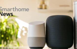 HomePod Echo Home_2_News