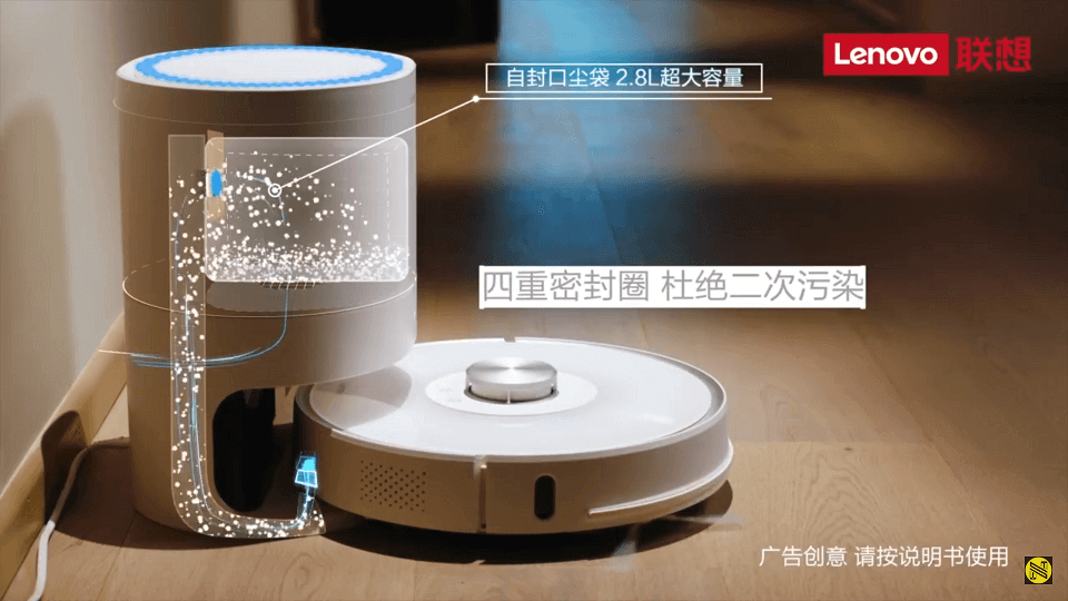 Lenovo Saugroboter mit Absaugstation vorgestellt