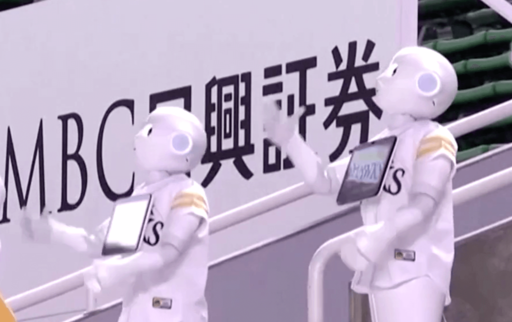 Cheerleader Roboter bei Baseball-Spiel in Japan