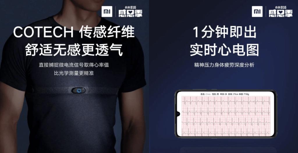 Xiaomi EKG T-Shirt