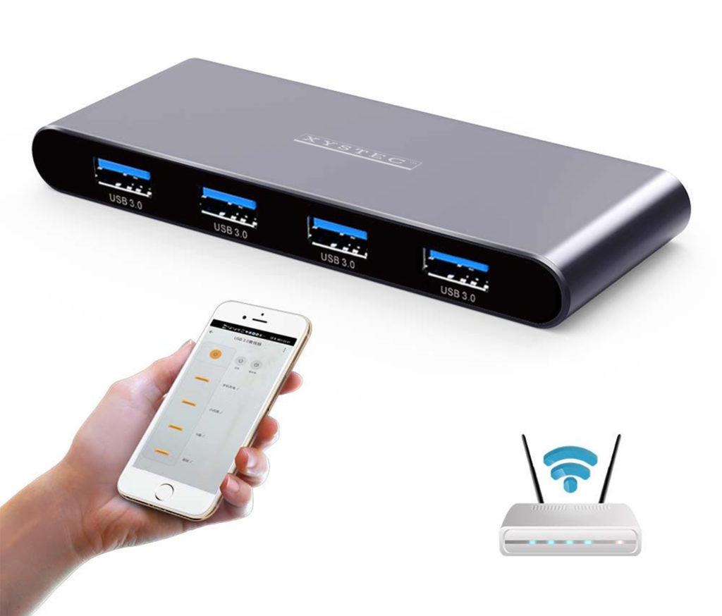 Xystec Alexa USB Hub