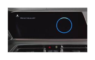 BMW Alexa Integration