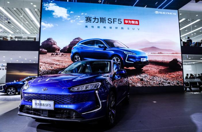 Huawei/SERES SF5
