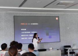 Xiaomi Mi Band X – Bekommt das Wearable ein 360°-Display?